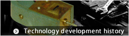 Technology development history
