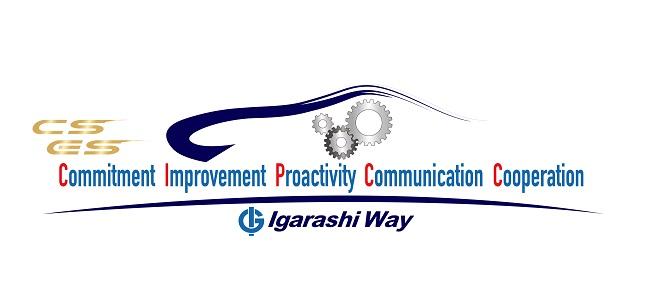igarashi Way visual.jpg
